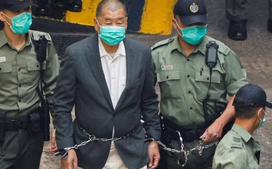 ہانگ کانگ کے میڈیا ٹائکون جمی لائی کو 14 ماہ کی قید کی سزا سنا دی گئی
