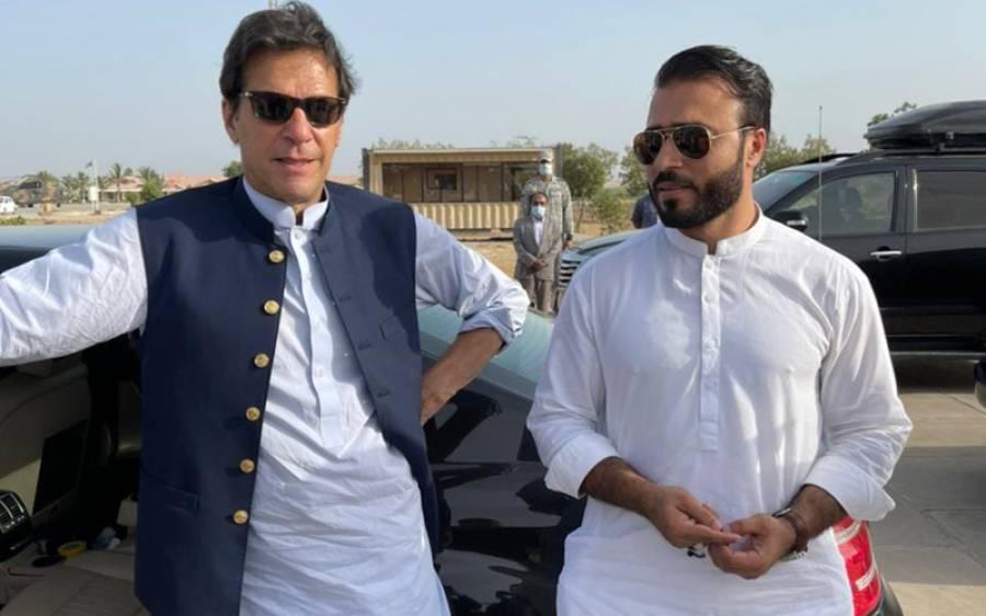 این اے 249 ضمنی الیکشن ، وزیراعظم عمران خان نے امجد آفریدی کو اہم ہدایات جاری کردیں
