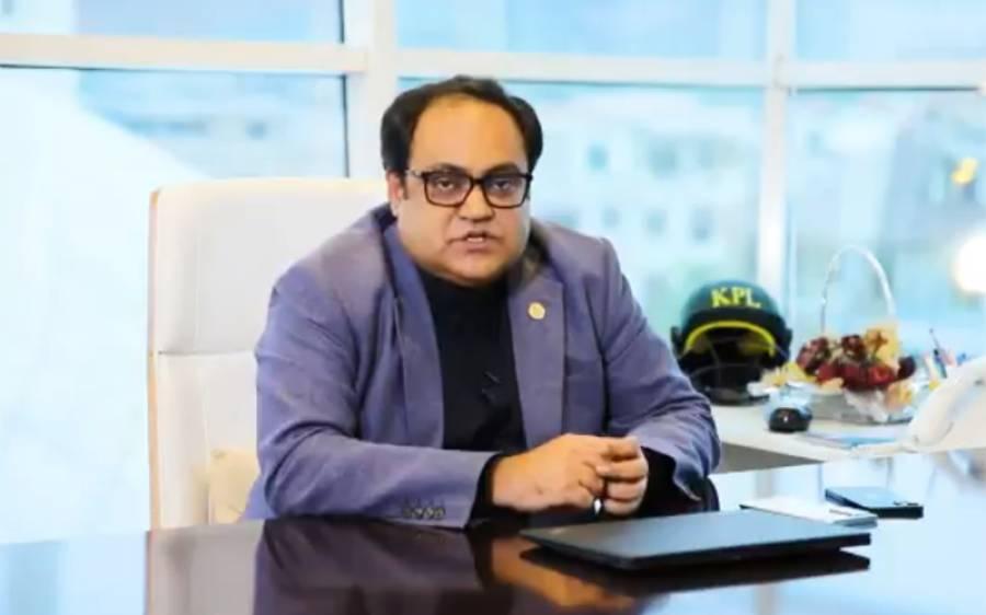 کشمیر پریمیر لیگ کی تاریخوں کو تبدیل کردیا گیا، ایونٹ اگست میں کھیلاجائیگا