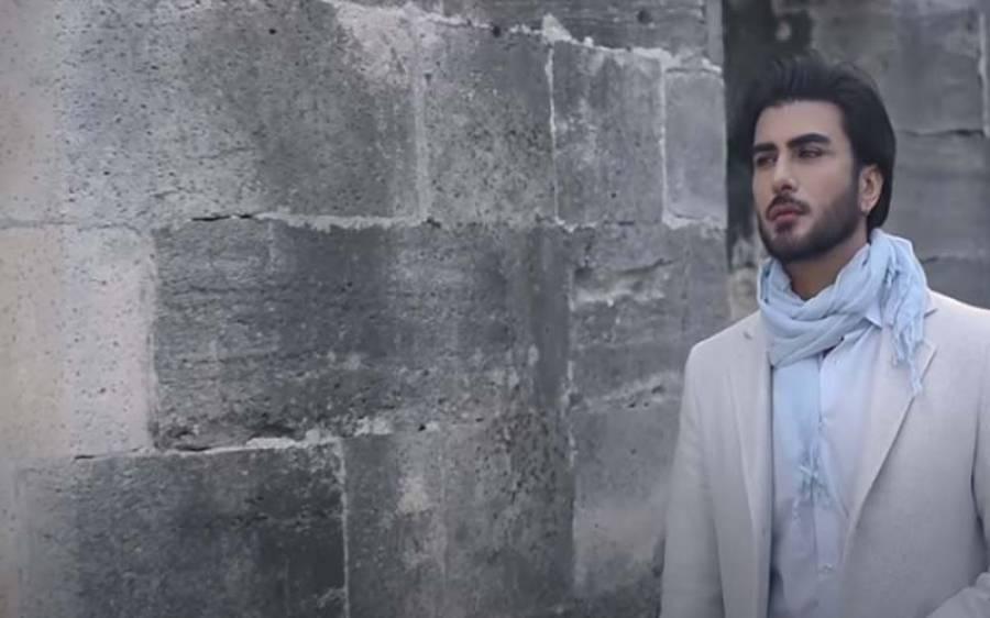 اداکار عمران عباس کی قصید دہ بردہ شریف پڑھنے کی ویڈیو وائرل