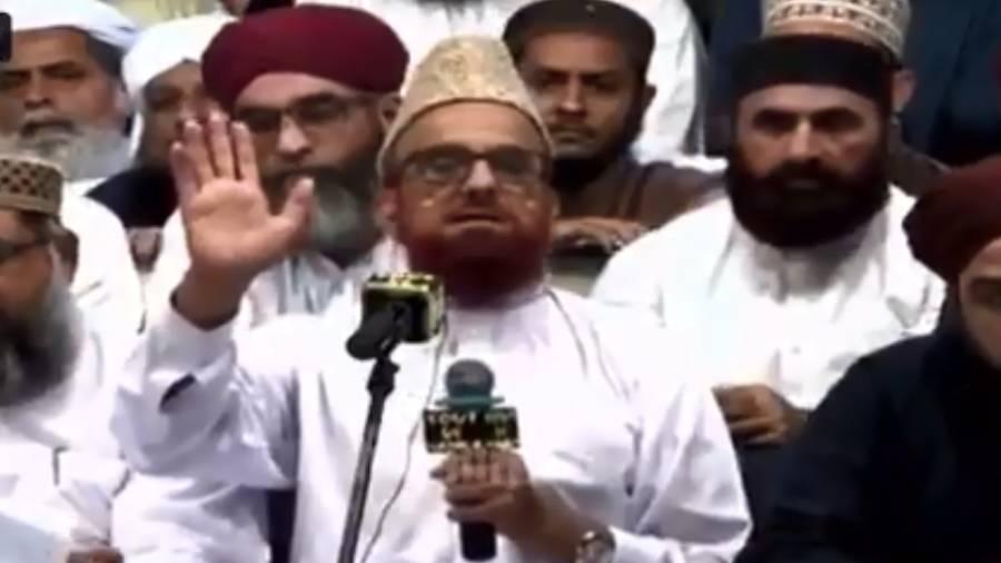 مفتی منیب الرحمان کا آج ملک بھر میں پہیہ جام ، شٹر ڈاؤن ہڑتال کا اعلان
