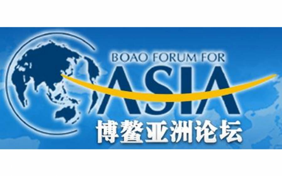 ایشیاء کا ڈیووس ، بوآو ایشیائی فورم