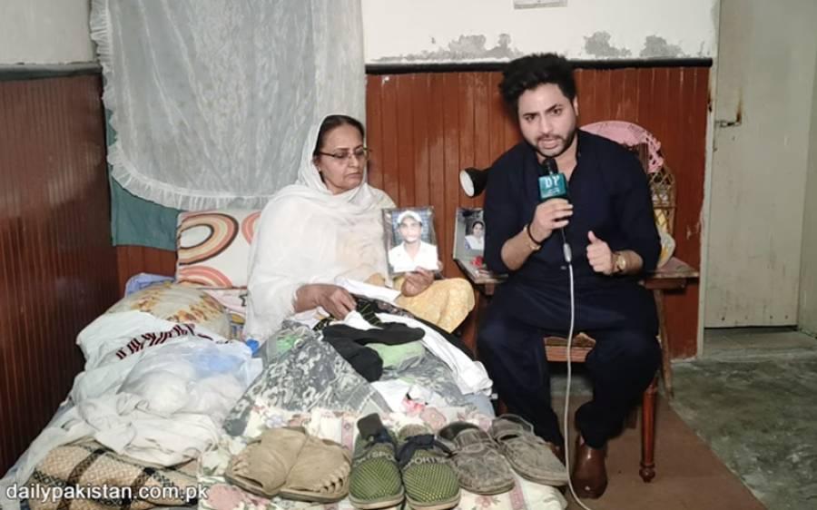 جوان اکلوتے بیٹے کی موت کا غم، ماں بیٹے کے جوتے کپڑے اور تصویریں چومتی رہتی ہے