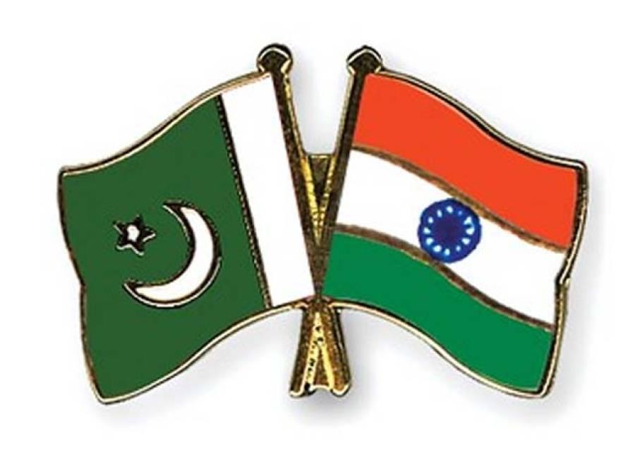 پاکستان نے بھارت سے آنے والے مسافروں پر پابندی لگادی