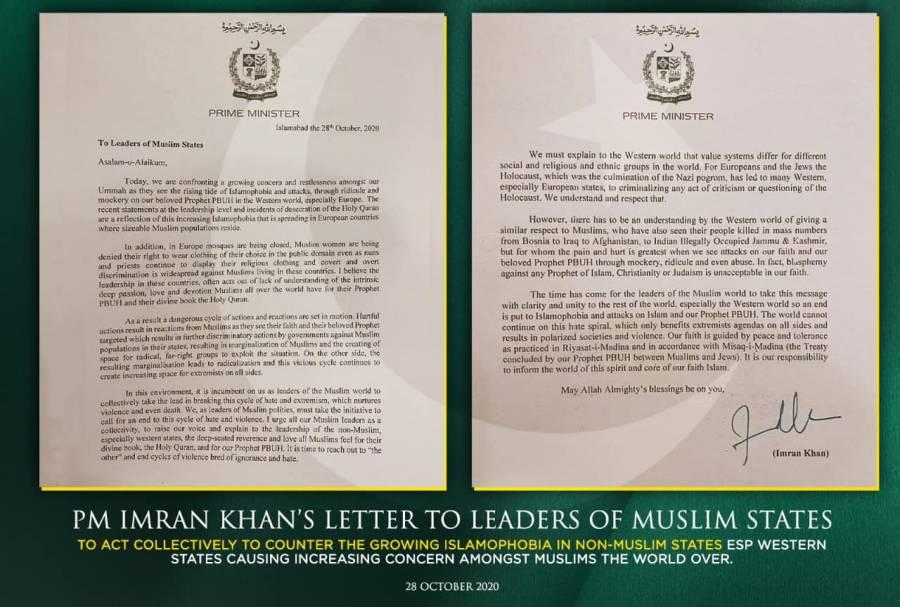وزیر اعظم کا اسلامو فوبیا پر لکھا گیا خط سوشل میڈیا پر دوبارہ شیئر کر دیا گیا