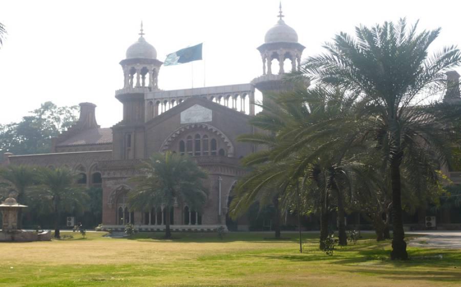 نیب کا بہانہ بنا کر کام نہ کرنیوالے بیورو کریٹس کو گھر بھیج دینا چاہئے ، لاہور ہائیکورٹ