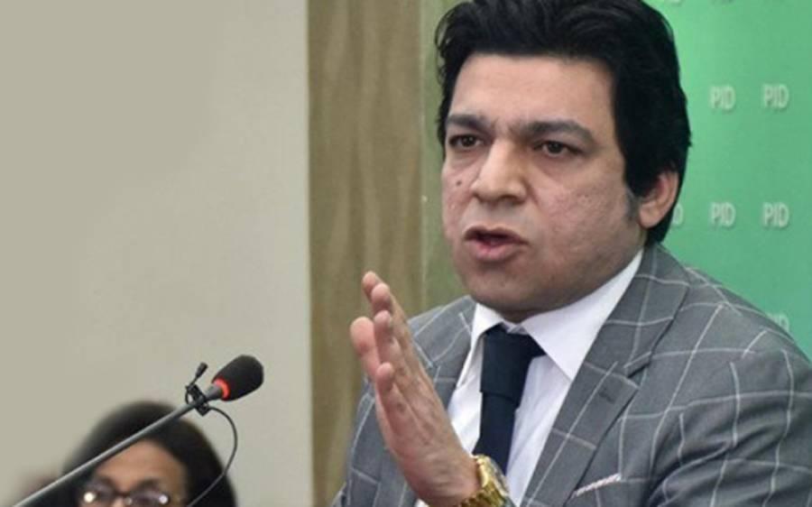 ' شاہد خاقان عباسی پھدکنا چھوڑ ، کرکےدکھا 'سینیٹر فیصل واوڈا نے سابق وزیراعظم کو خوفناک دھمکی دے دی