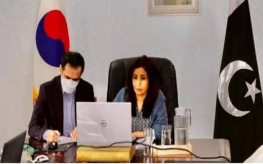 جنوبی کوریا میں پاکستانی سفارت خانے کی پاکستانی کمیونیٹی کیلئے آن لائن سیشن کا انعقاد