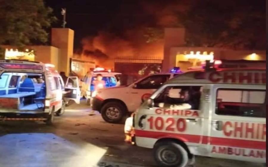 کوئٹہ کے فائیو سٹار ہوٹل کی پارکنگ میں دھماکہ ،4 افراد ہلاک ،12 زخمی