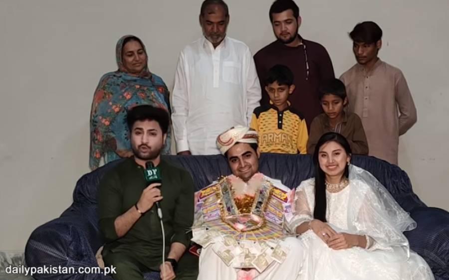 24 سالہ امریکن لڑکی سرگودھا کے لڑکے سے شادی کرنے پاکستان پہنچ گئی، دوستی سنیپ چیٹ پر ہوئی۔۔۔