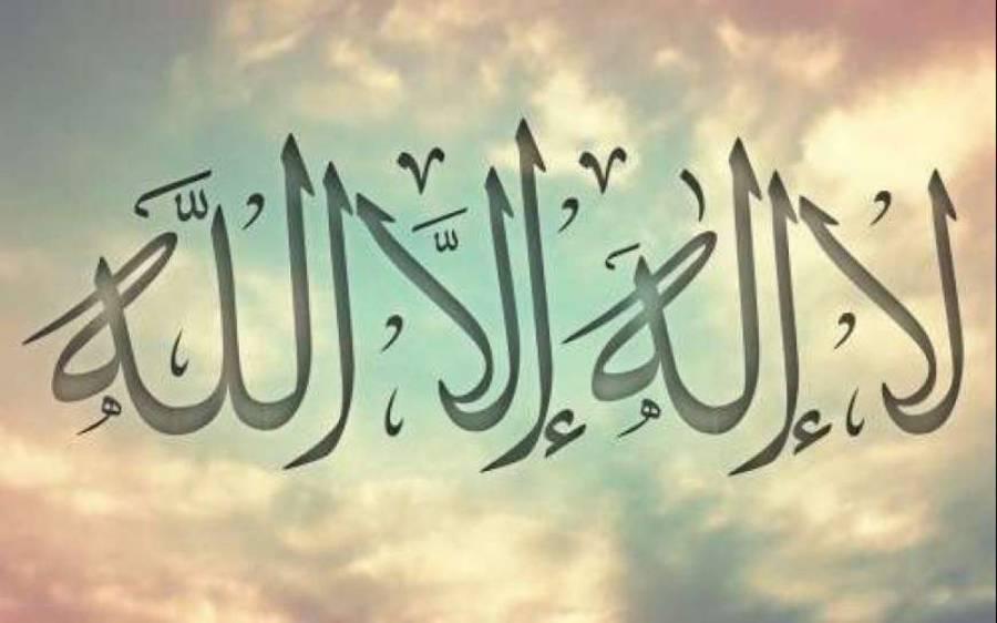 حضور ﷺ کی امت کے کون لوگ جنت میں جائیں گے؟