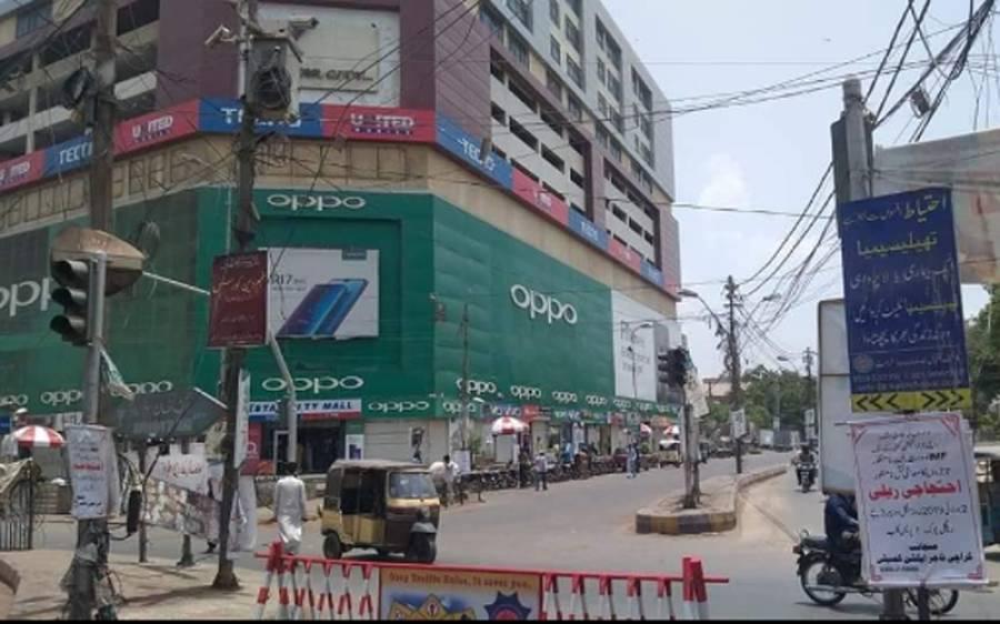 مارکیٹیں رات دو بجے تک کھولنے کی اجازت نہ دی گئی تو ۔۔۔کراچی کے تاجروں نے سندھ حکومت کو بڑی دھمکی دے دی