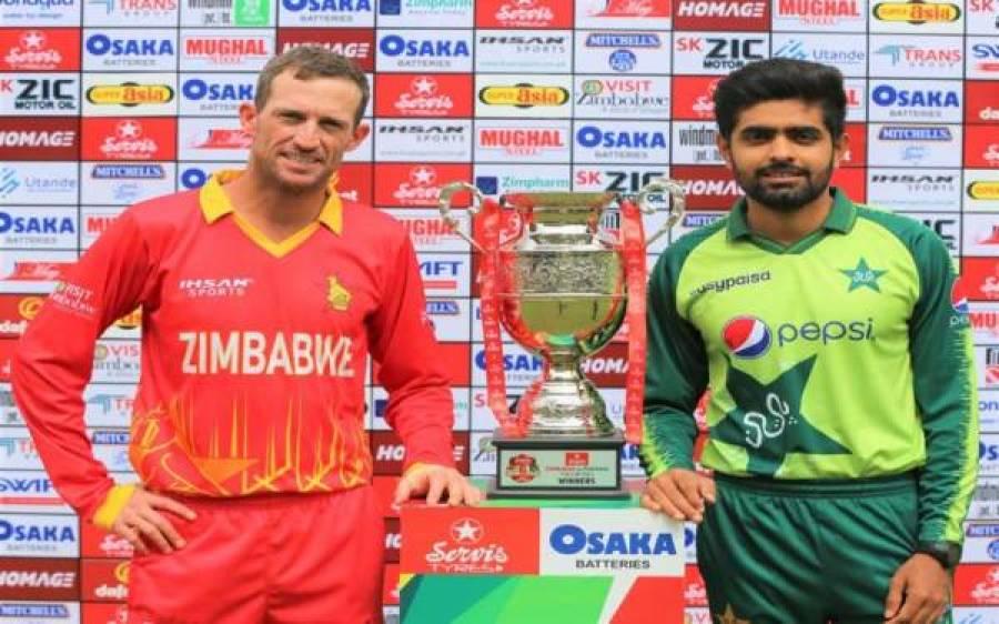 پاکستان اور زمبابوے کے درمیان دوسرا ٹی ٹوئنٹی میچ آج ہو گا
