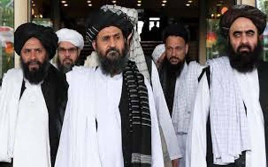 افغان طالبان نے امن کانفرنس میں شرکت کے لیے بڑی شرط عائد کردی