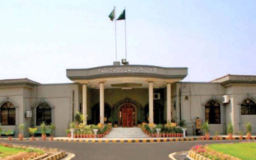 اسلام آباد ہائیکور ٹ نے فزیکل امتحانات کے خلاف درخواست پر فیصلہ سنا دیا