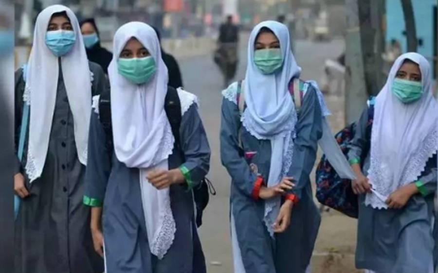 لاہور اور پنڈی سمیت پنجاب کے 25 اضلاع میں تمام سرکاری اور نجی کالجز تا حکم ثانی بند