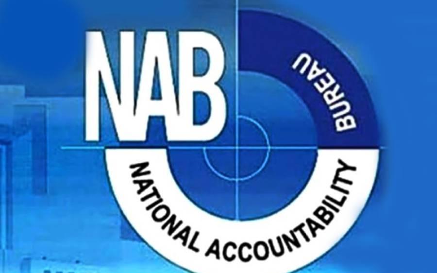 نیب نے پیپلز پارٹی کے قومی اور صوبائی اسمبلی کے دو اراکین کے خلاف تحقیقات شروع کردی ، نوٹس جاری