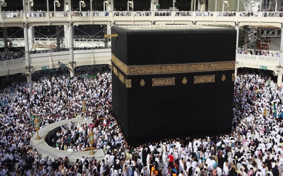 سعودی وزارت حج و عمرہ کی بچوں کو نماز یا عمرے کیلئے مسجد الحرام نہ لانے کی ہدایت
