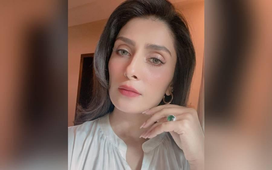 عائزہ خان صرف محبت کی خواہشمند، خوشی کا اظہار کرتے ہوئے تصویر شیئرکردی