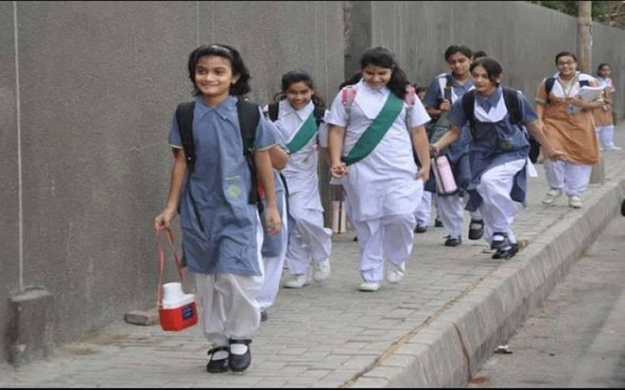 پنجاب حکومت کا صوبے بھر میں سکول بند کرنے کا اعلان