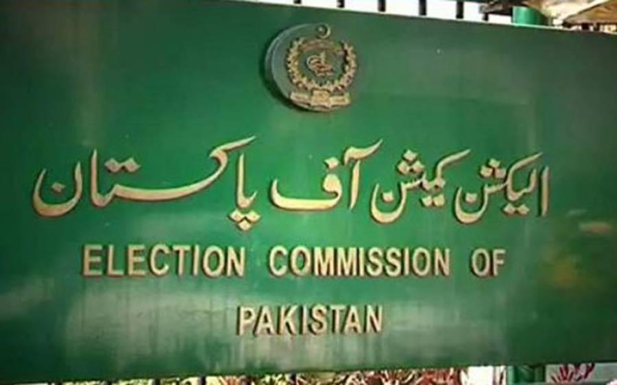 الیکشن کمیشن کا پی ٹی آئی کے چار ارکان اسمبلی کو حلقہ این اے 249سے نکل جانے کا حکم