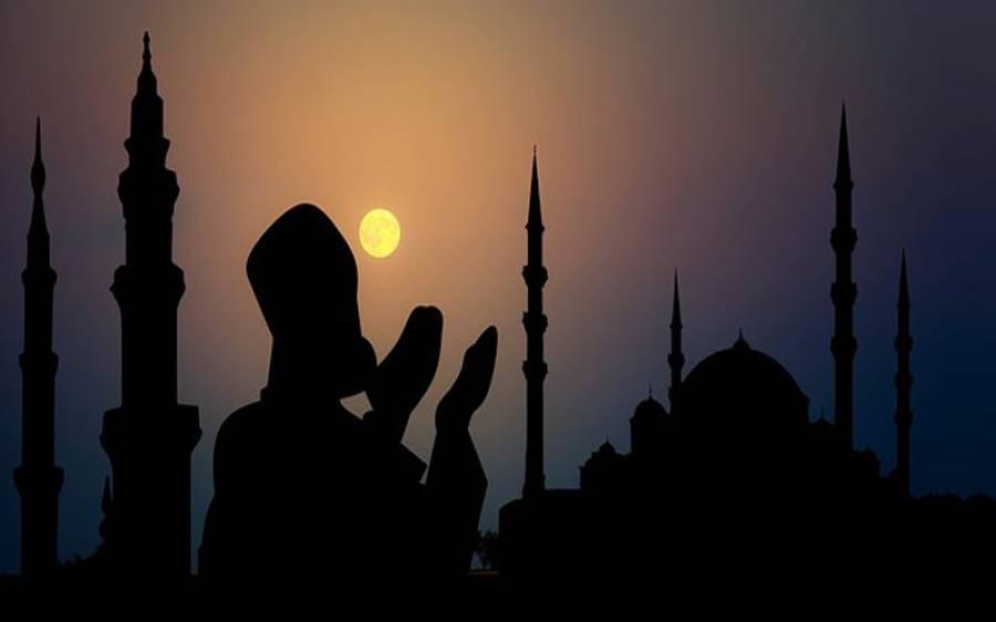 رمضان کا مغفرت کا عشرہ اور اس کی دعا