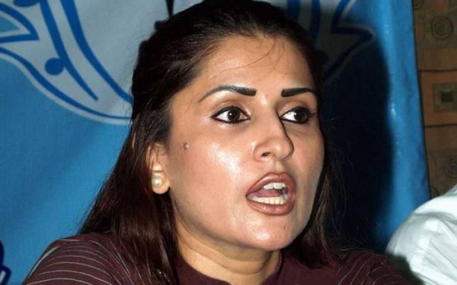 کراچی میں پی ٹی آئی کی شکست پرن لیگ کی بوکھلاہٹ سوالیہ نشان ہے: شازیہ مری