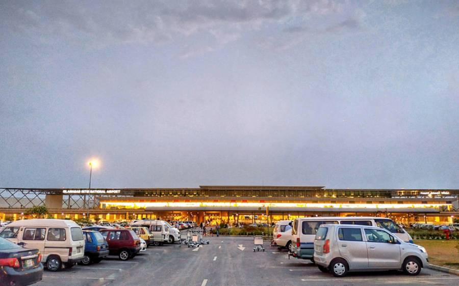 نیو اسلام آباد ائیر پورٹ پر غیرملکی مسافر انتقال کر گیا