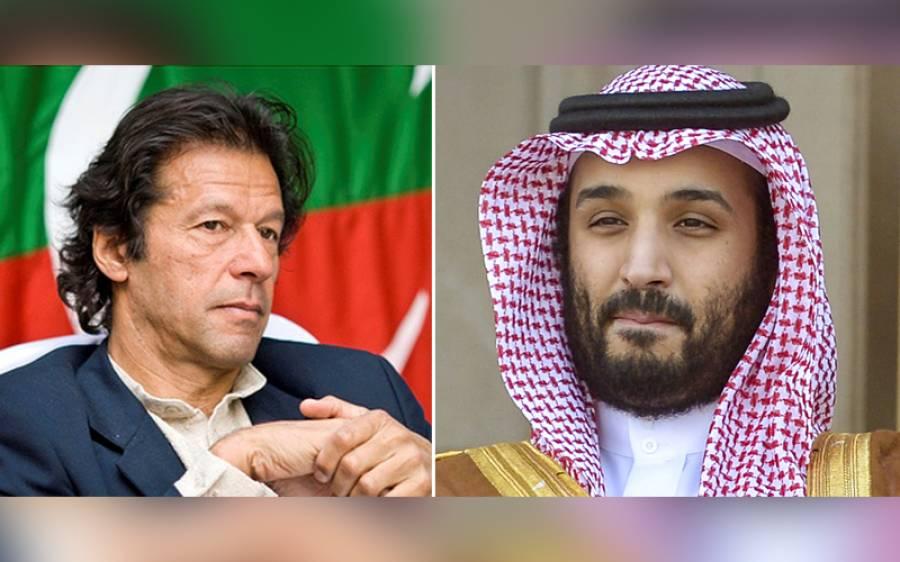 ولی عہد محمد بن سلمان کی دعوت لیکن عمران خان کب سعودی عرب جائیں گے؟ تاریخ کا پتہ چل گیا