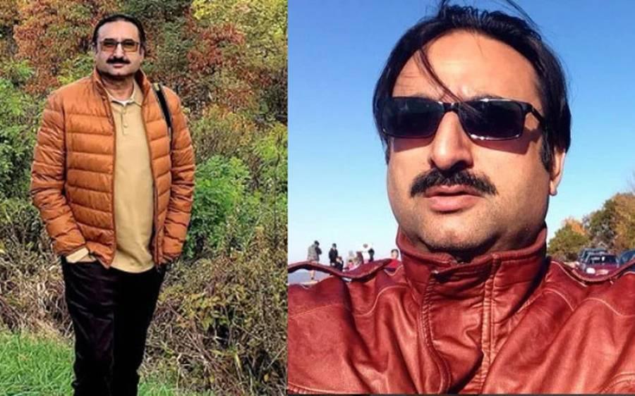 امریکہ میں افسر پاکستان انفارمیشن سروس کا کورونا سے انتقال