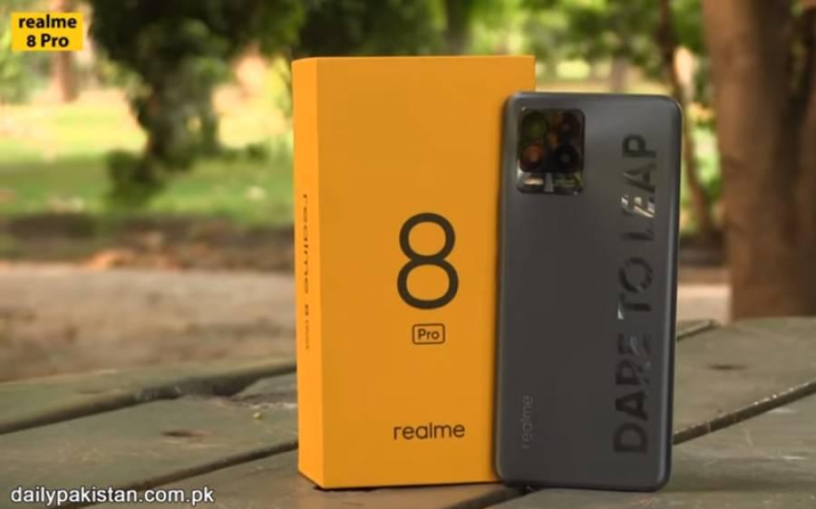 108MP والا Realme 8 Pro مارکیٹ میں آگیا کیمرے کے فیچرز اور قیمت جانئے اس ویڈیو میں