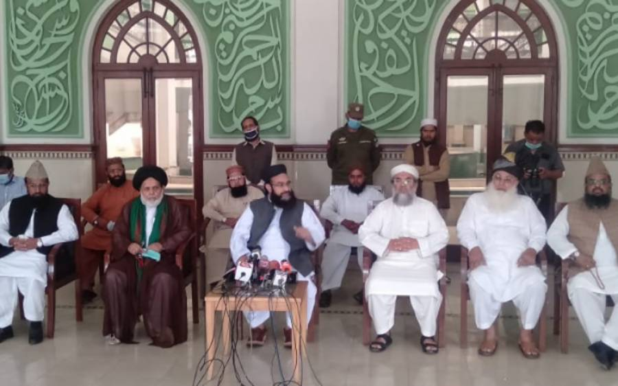 یورپی یونین کی پاکستان بارے قرارداد ، ملک کی تمام دینی قیادت نے دبنگ اعلان کردیا
