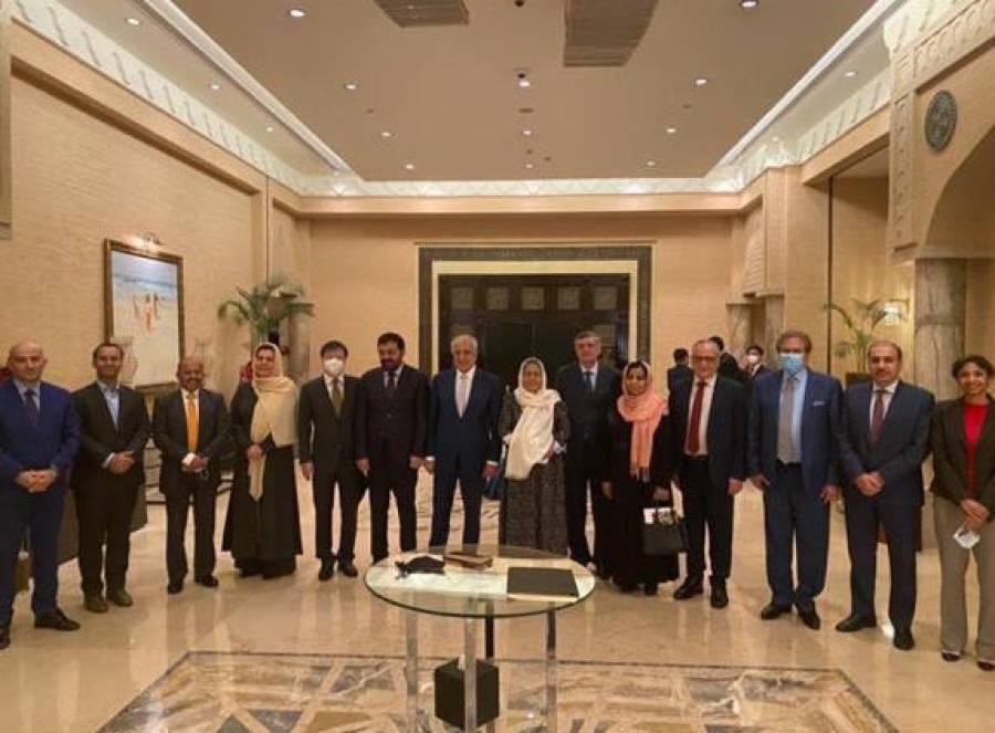 افغانستان کے معاملے کا کوئی فوجی حل نہیں ، امریکا، روس، چین اور پاکستان کا مشترکہ بیان