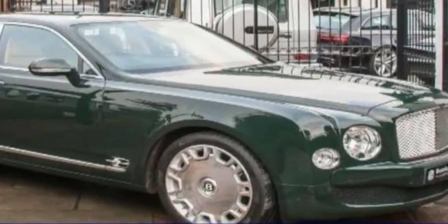 لندن میں ملکہ برطانیہ کے زیر استعمال رہنےوالی بینٹلے کار نیلامی کیلئے پیش، کتنی قیمت رکھی گئی؟ پتہ چل گیا