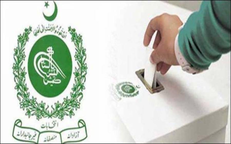 این اے 249 کراچی میں دوبارہ گنتی کی مفتاح اسماعیل کی درخواست منظور، 6 مئی کو دوبارہ گنتی ہو گی