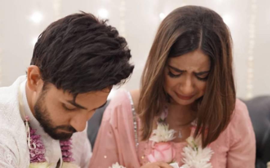 اداکارہ صبور علی کی اپنی منگنی پر رونے کی تصویر وائرل، وجہ ایسی کہ آپ کو بھی دکھ ہوگا