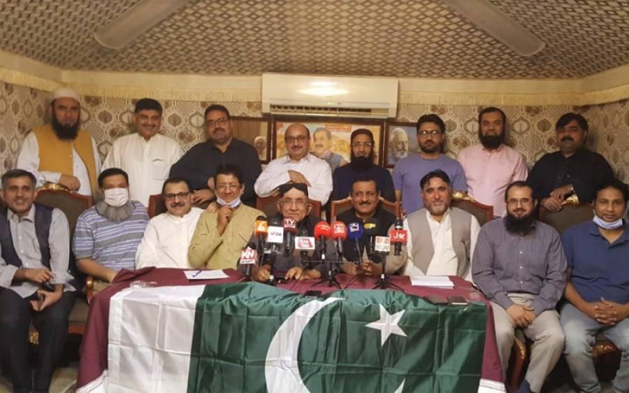 حکومت پاکستان اپنی ناقص کارکردگی کو چھپانے کے لئے سفارتکاروں کے خلاف کاروائی کرکے خود کو بچانا چاہتی ہے: اہالیانِ ریاض