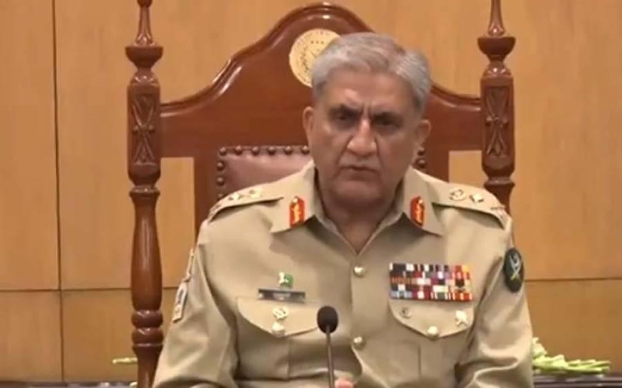 آرمی چیف جنرل قمر باجوہ کا پاک بحریہ کے سابق سربراہ کے انتقال پر اظہارافسوس