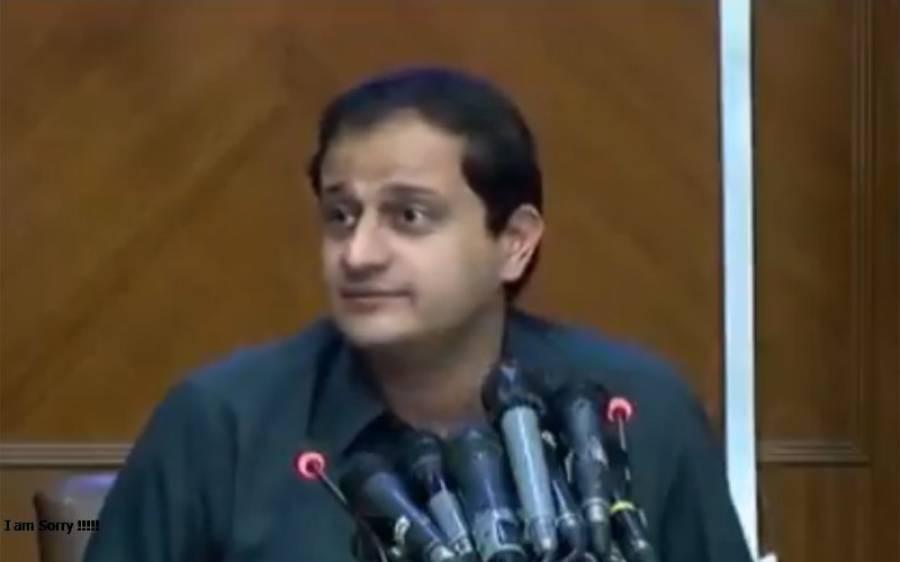 عمران خان کے دور حکومت میں سب سے بہترین کام کس شخص نےکیا ؟ مرتضیٰ وہاب نے ایسا نام لے لیا کہ آپ بھی بے ساختہ مسکرا اٹھیں