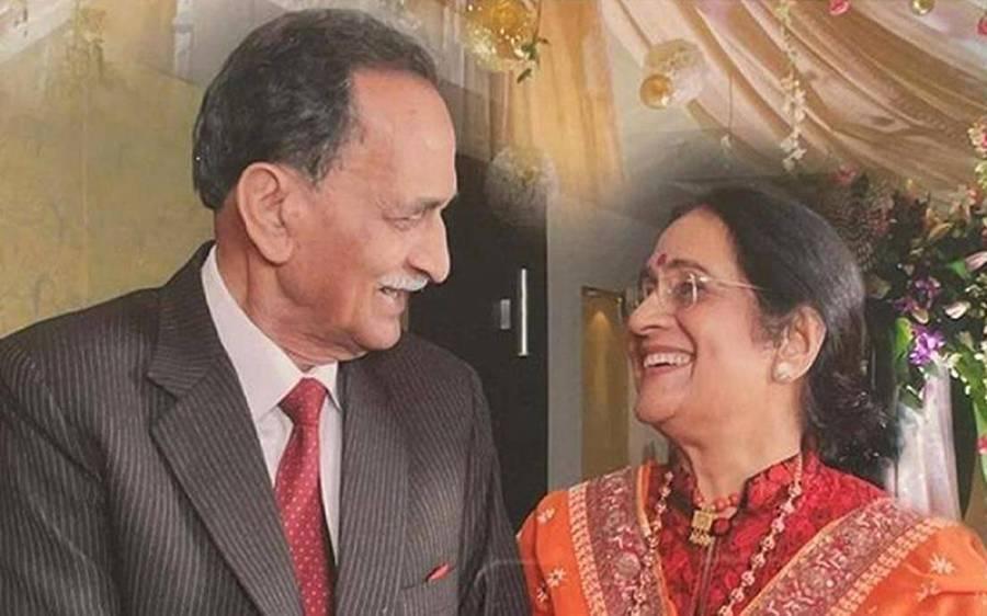 بھارت کی خاتون رکن اسمبلی کے والدین نے ایک ہی چتا میں جل کر محبت کی نئی داستان رقم کردی