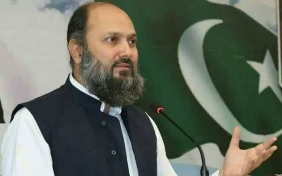 بلوچستان عوامی پارٹی نے 14مئی سے قبل یہ کام نہ کیا تو ۔۔۔۔الیکشن کمیشن نے'باپ' کو اہم ہدایت جاری کردی