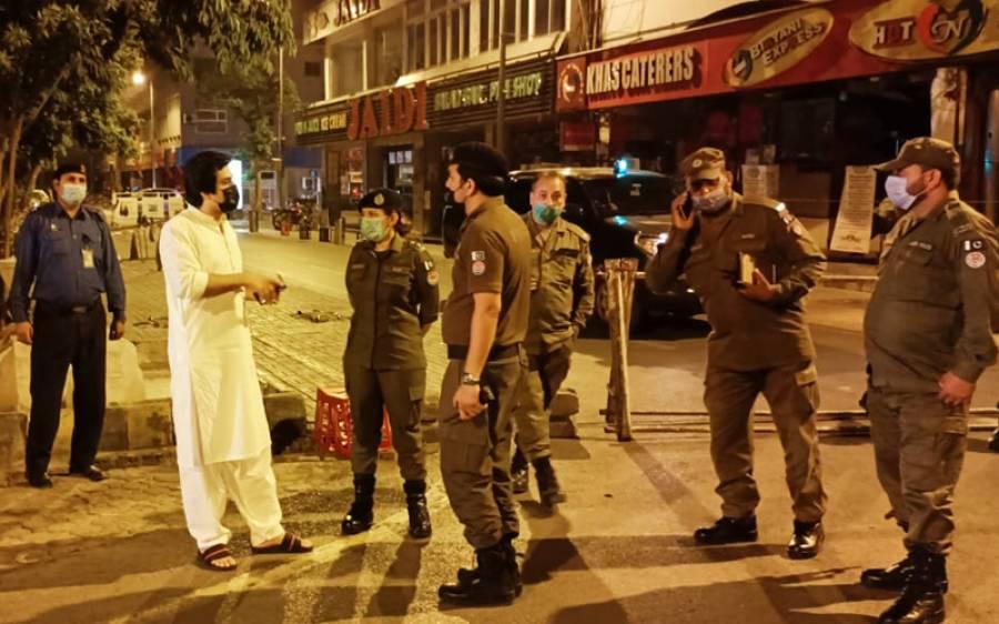 ڈی ایچ اے لاہور میں کورونا ایس او پیز کی خلاف ورزی پر کارروائیاں جاری ، اب تک کتنے ریسٹورنٹس سیل کئے گئے ؟تفصیلات جانئے