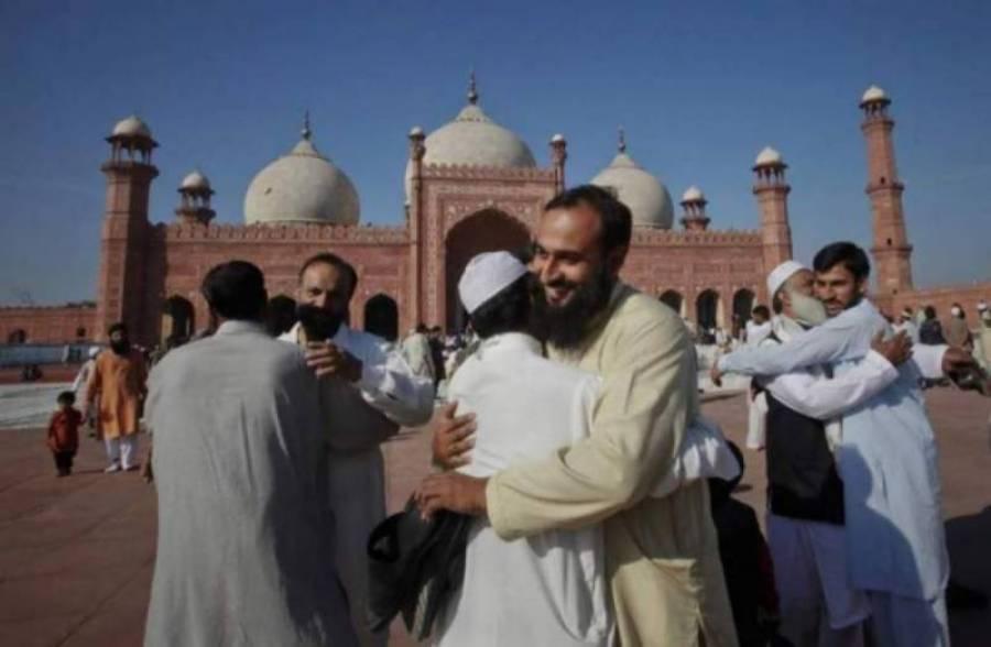 پنجاب حکومت کے ملازمین کو عید الفطر پر 9 چھٹیاں مل گئیں