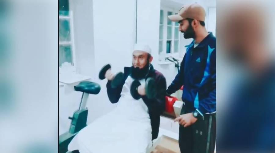 مولانا طارق جمیل کی جم میں ایکسرسائز کرتے کی ویڈیو وائرل ہو گئی