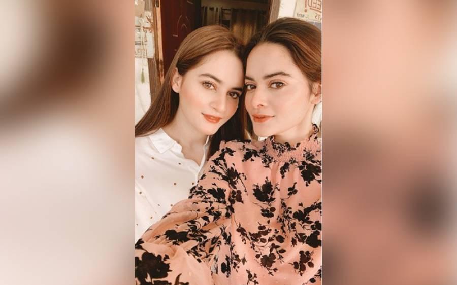 اداکارہ ایمن اور منال نے عید کے کپڑوں کا مسئلہ حل کر لیا