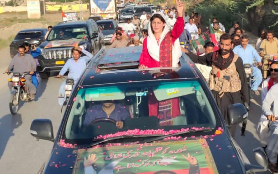 تحریک انصاف کی خاتون رکن اسمبلی کورونا میں مبتلا