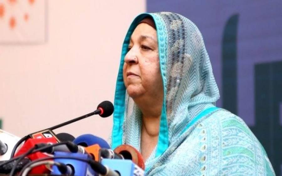 8 مئی سے پنجاب میں مکمل لاک ڈاؤن، ڈاکٹر یاسمین راشد نے تمام تفصیلات بتادیں