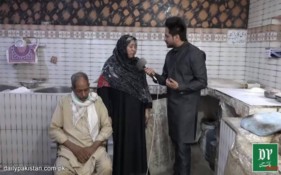 تندور پر روٹیاں لگا کر جوان بیٹی کی شادی کی، بیمار خاوند کا علاج کروایا، اچھی بیوی خدا کی نعمت