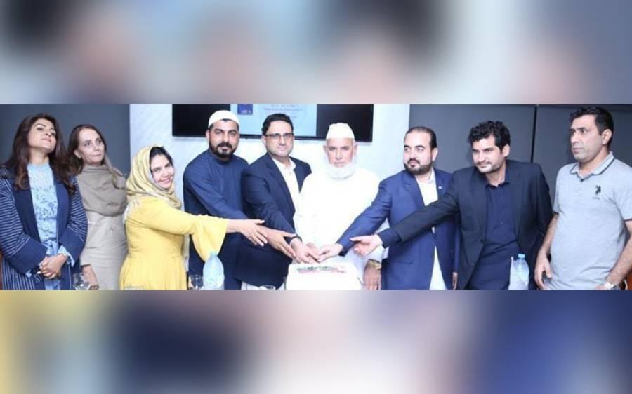 پاکستان تحریک انصاف کے یوم تاسیس اور افطار ڈنر ایک ساتھ