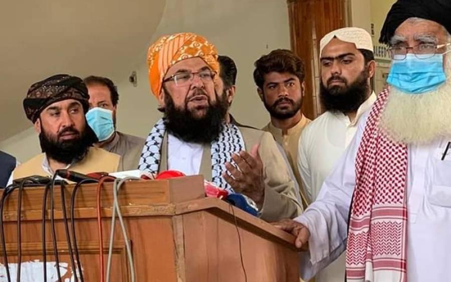 یورپی پارلیمنٹ کی پاکستان کے خلاف قرار داد ،مولانا عبدالغفورحیدری نے دبنگ اعلان کردیا